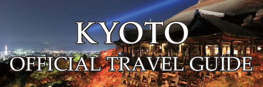 Kyoto Travel Guide